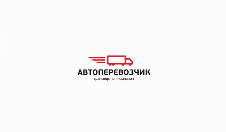 avtoperevozchik-768x450